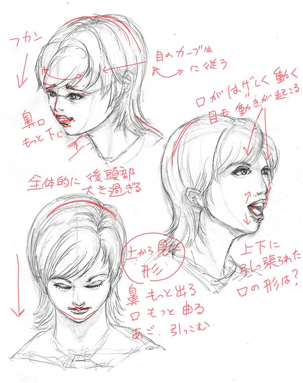 顔イラストの添削